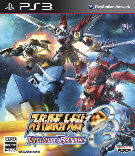 Super Robot Taisen OG Infinite Battle [PlayStation 3] [Japan Import] (Ps3 Super Slim Cool compare prices)