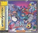 ロックマン8 メタルヒーロー