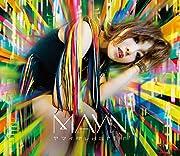 ヤマイダレdarlin' (DVD付初回限定盤)