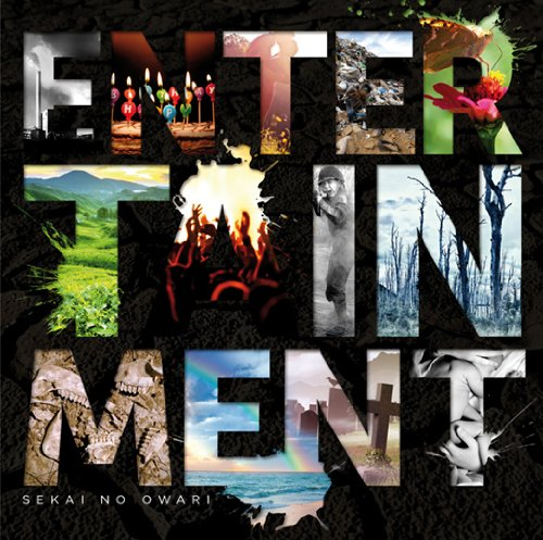ENTERTAINMENT 初回版(CD+DVD)