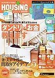 付録付 月刊 HOUSING (ハウジング) 2014年 6月号