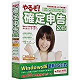 ��邼�I�m��\��2015 for Windows