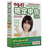 ��邼�I�m��\��2015 for Windows
