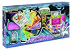 Pokemon TCG: Sylveon Collection