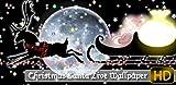 Christmas Santa HD Live Wallpaper