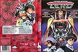 Proyect Zero Serie Completa DVD España