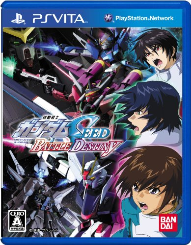 SEED BATTLE DESTINY