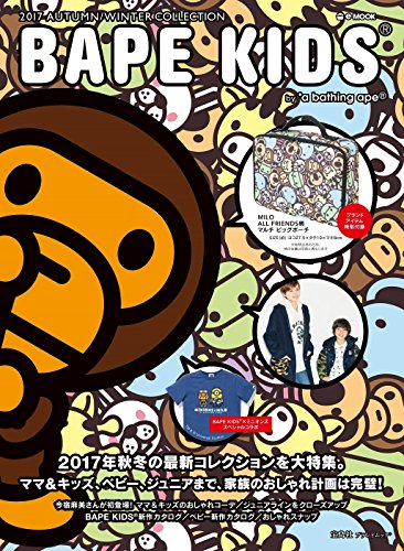 BAPE KIDS 2017 ‐ AUTUMN / WINTER 大きい表紙画像