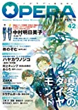 OPERA Vol.42 (EDGE COMIX)
