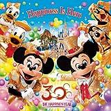 東京ディズニーリゾート(R) 30thアニバーサリー・テーマソング ハピネス・イズ・ヒア