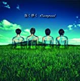 brilliant days♪flumpool