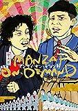 【早期購入特典あり】マンザイ・オン・デマンド(学天即 音響漫才ダウンロードカード付) [DVD]