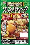 丸大食品 スンドゥブマイルド300g×【まとめ買い20個セット】