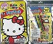 Hello Kitty Play Pack Grab & Go Activity Kit Sunny Day