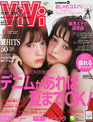 vivi(ヴィヴィ) 2015年6月号