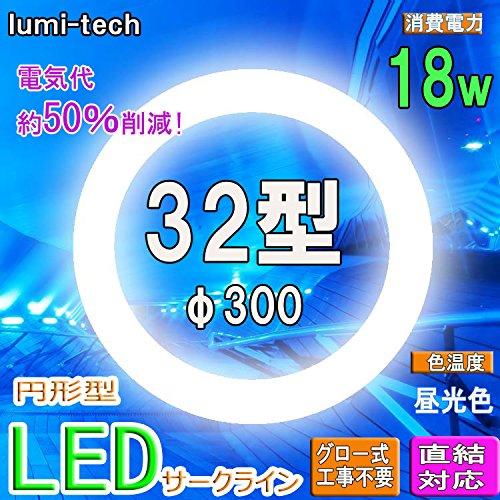 LED蛍光灯丸型 (32W形, 昼光色)