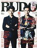 RUDO (ルード) 2014年 11月号 [雑誌]