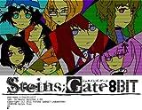 STEINS;GATE 8bit 初回版