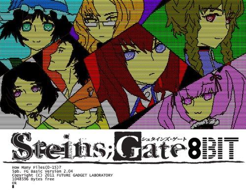 STEINS;GATE 8bit 初回版 [Windows]