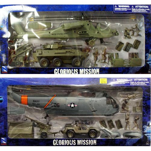 Buy Low Price New Ray Glorious Mission Plastic Army Men Rescue Helicopter Playset: 2 Packs of 1:32 Soldier Figures, Vehicles, and Accessories (B002XJ3MUQ)