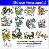 Digitized Embroidery Designs - Chinese Horoscope