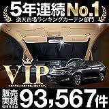 『01s-a027-fu』【高品質の日本製】TOYOTA 新型 ハリアー 60系 サンシェード フロントサイド用 3枚セット 車中泊 トヨタ HARRIER ハリアー60系 ハイブリッド対応