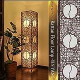 MANJA LAM-0389 アジアン 間接 照明 ラタン 籐 Yin Yang フロアトールランプ 高さ150cm LED対応 の中古画像