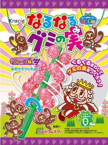 Popin' Cookin' DIY Narunaru Gummy no Mi Grape Flavor by Kracie - 1