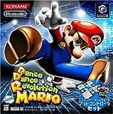 Dance Dance Revolution with MARIO (マットコントローラ同梱)