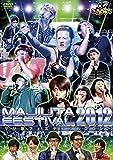 ゴッドタン マジ歌フェスティバル2012 [レンタル落ち]