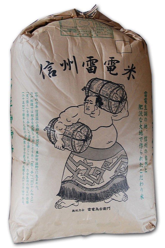 【新米】長野県 東御産 玄米 残留農薬ゼロ ミルキークイーン 1等 5kg 平成27年産 Sソート選別 信州米モチモチ粘りが止まらない!