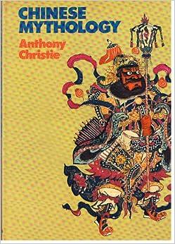 amazon kindle book present