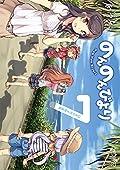 のんのんびより7巻 OAD付き特装版 (アライブ)