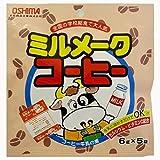 ミルメークコーヒー 30g×10袋