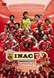 INAC TV Vol.1[PCBG-11172][DVD]