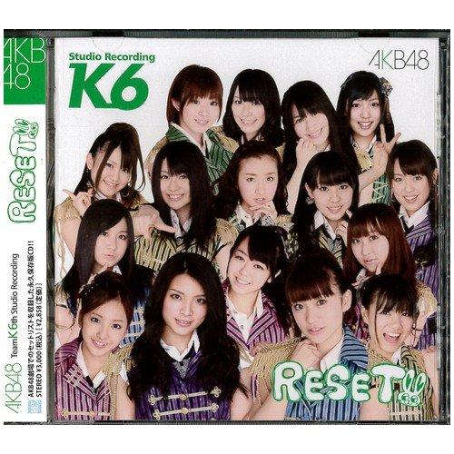 AKB48 Team K 6th studio Recording 「RESET」