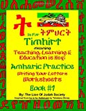 img - for Amharic Writing Practice Workbook by The LOJ Society book / textbook / text book
