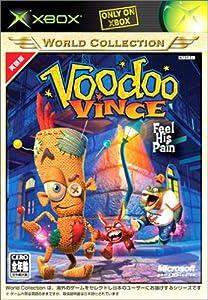 Voodoo Vince Xbox ワールドコレクション