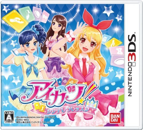 -aikatsu-cinderella-lessons-inclusion-benefits-first-shipped-with-original-card-carddass-and-phase-d
