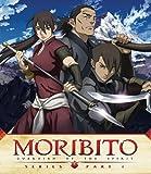 精霊の守り人 Part 1 (1話-13話)  Blu-ray BOX 北米版 (日本語音声可)