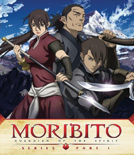 Moribito: Guardian of the Spirit Series Part 1 [Blu-ray] [Import]