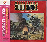 Image of SOLID SOUNDTRACK METAL GEAR 2