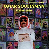 Dabke 2020: Folk & Pop Sounds of Syria