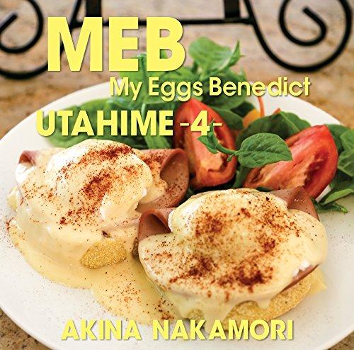 歌姫4 -My Eggs Benedict-
