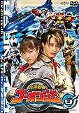 炎神戦隊ゴーオンジャー Vol.9 [DVD]