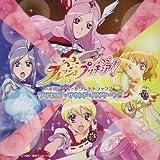 「フレッシュプリキュア!」オリジナルサウンドトラック2