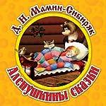 Alenushkiny skazki (inscenirovka) | Dmitrij Mamin-Sibirjak