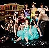 Fantasy!拾壱(初回盤*DVD付)