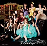 Fantasy!拾壱(初回生産限定盤)(DVD付)