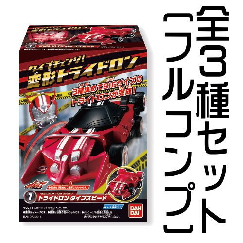 Kamen Rider drive type change! Deformation tried long [total 3 kinds set (set)] (Change Shipping Type compare prices)